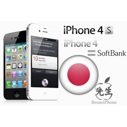 Softbank Iphone Unlock In The Philippines